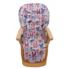 Чехол на стульчик для кормления Sigma baby club плащевая ткань